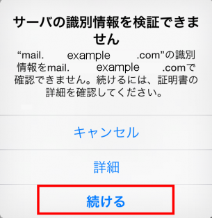 iphone_setting10