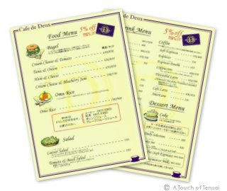 (Graphic Menu Design ::: Kitakyushu) ::: Cafe de Deux Menu