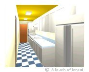 Restaurant kitchen facilities
