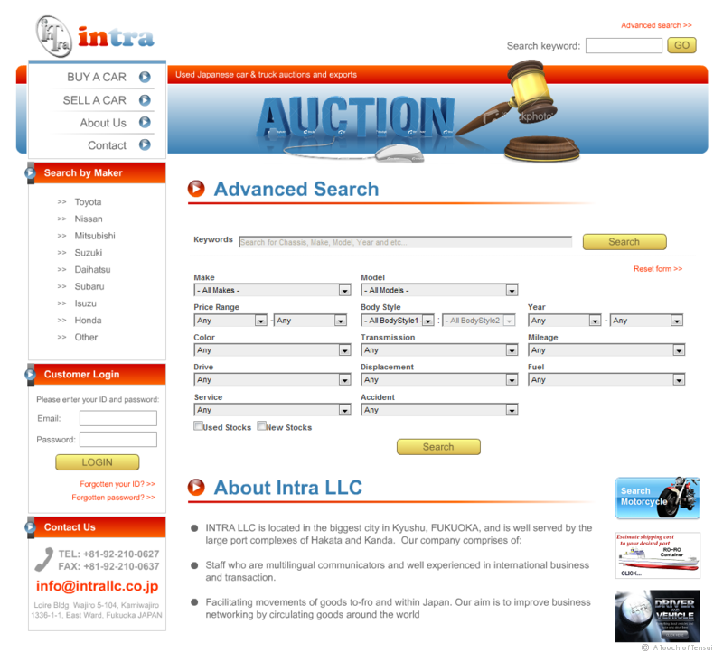Auction Website Design Fukuoka Intra LLC Used Car