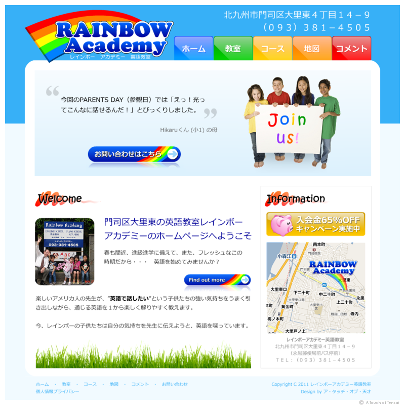 (Web Design ::: Moji) ::: Rainbow Academy English School Website
