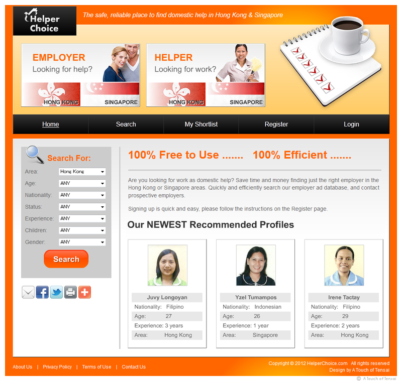 (Web Design ::: Hong Kong) ::: HelperChoice.com Recruitment Website
