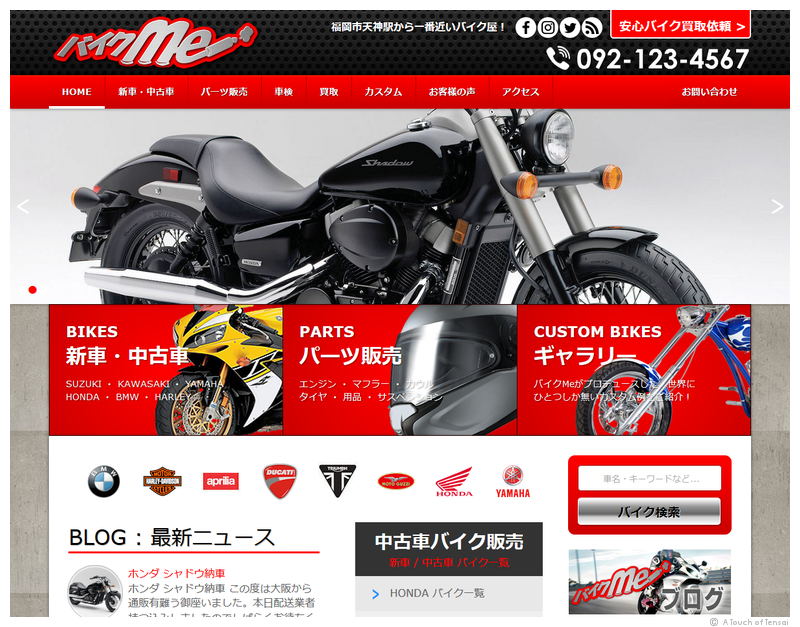 (Web Design ::: Bike Shop) ::: BikeMe Sample Site