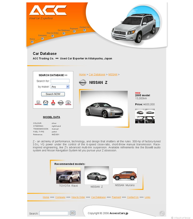 (Web Design ::: Kitakyushu) ::: Access Cars Website