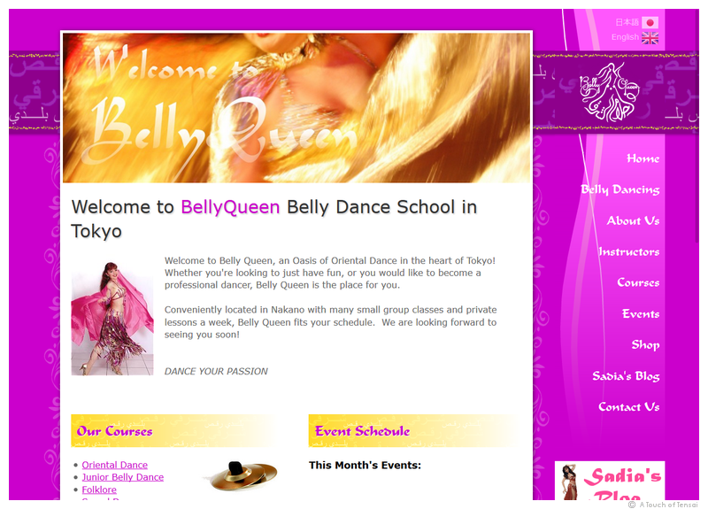 (Web Design ::: Tokyo) ::: BellyQueen Belly Dance School Website