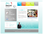 24/7 English School Website  (Web Design ::: Kurosaki, Yahata)