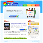 Rainbow Academy English School Website  (Web Design ::: Moji)