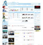 BikeMe Portal Website  (Web Design ::: Fukuoka)