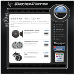 Marine Stereo Website  (Web Design ::: Kobe)