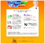 Myer Japan English School  (Web Design ::: Fukuoka)