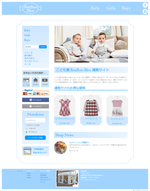 BonBon-Bleu Clothing  (Web Design ::: Kitakyushu)