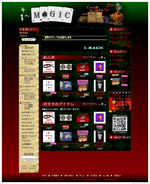 i-MAGIC Magic Shop Website  (Web Design ::: Kitakyushu)